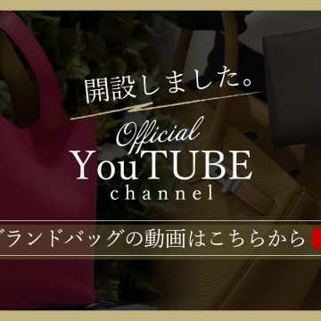 BRILLERのYouTubeチャンネル開設しました。